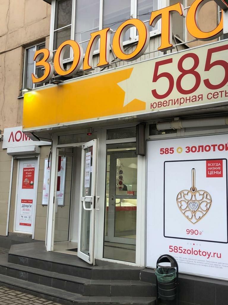 585 Zolotoy Ru Xxx