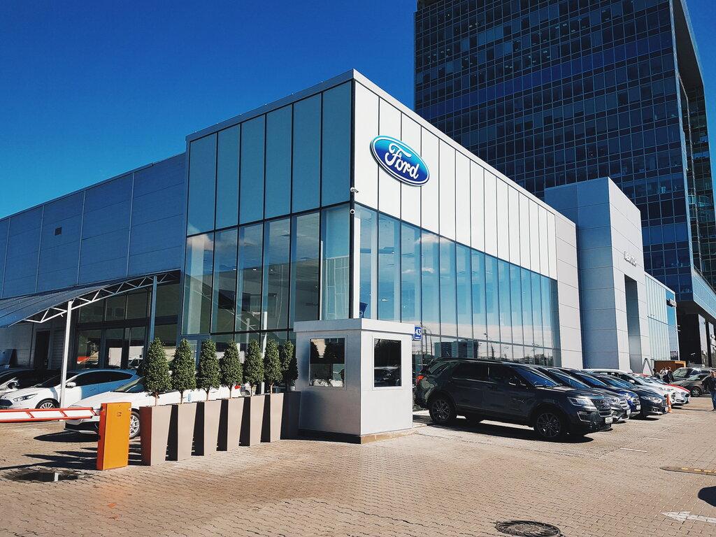 Автосалоны форд город москва продажа бу авто в москве от автосалонов