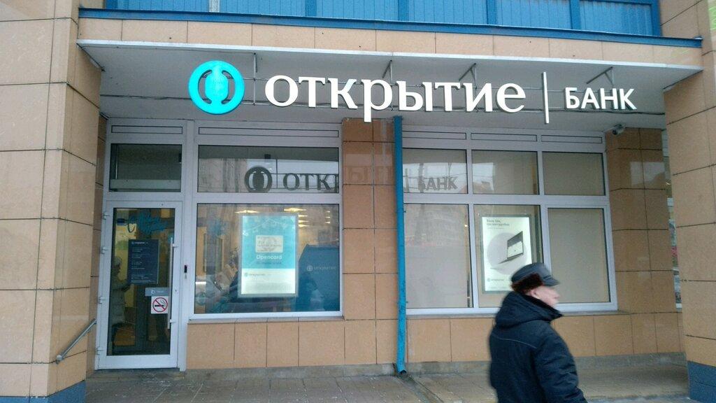 банк санкт петербург кредитная карта города