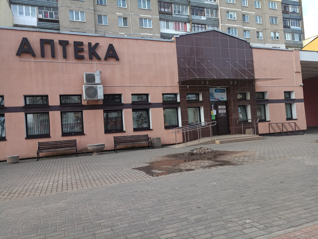 аптека — Минская Фармация — Жодино, фото №2