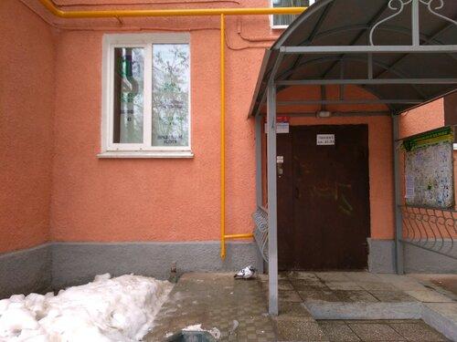 Экспресс бухгалтерия екатеринбург центр регистрации ип в москве