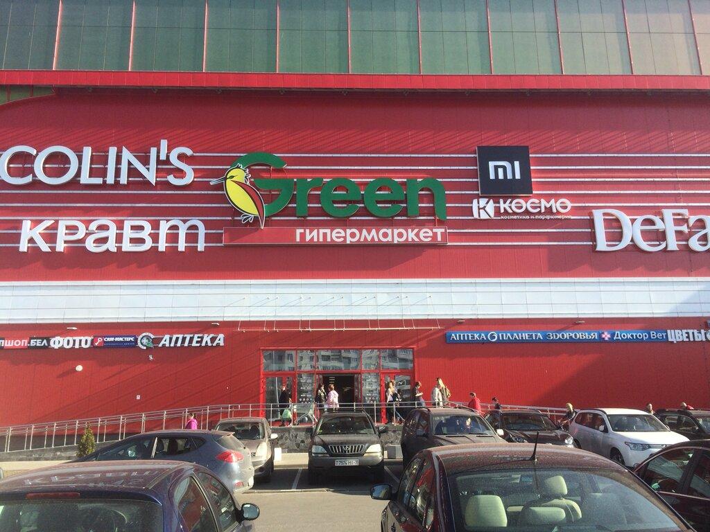 супермаркет — Green — Минск, фото №1