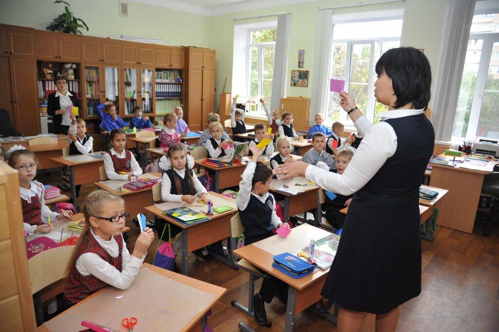 статуэтка все школы россии начальника-руководитель