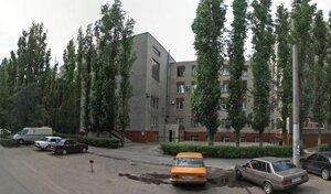 Адрес Филиал № 2 Государственного учреждения - Воронежского регионального отделения Фонда социального страхования Российской Федерации