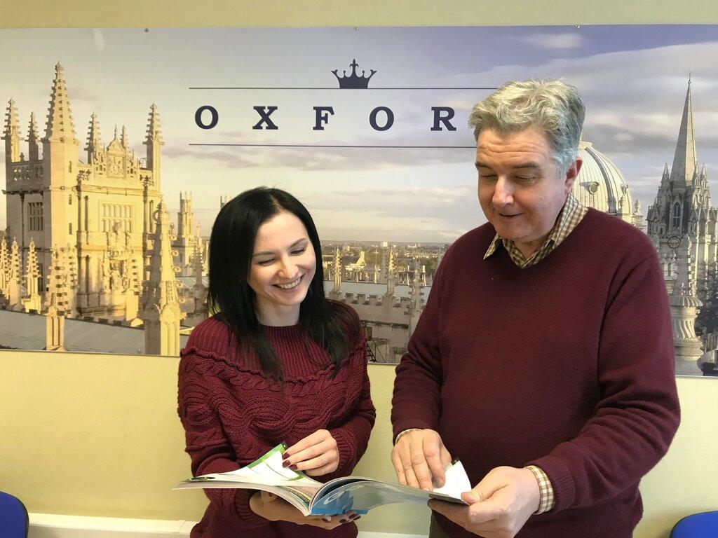 курсы иностранных языков — Оксфорд — Новосибирск, фото №2