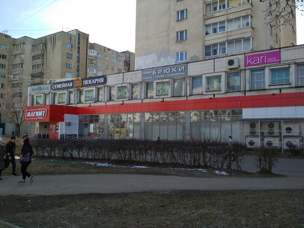Магазин Кари Во Владимире