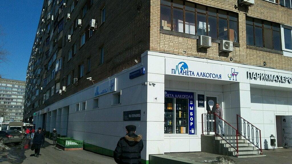 кредит банк левобережный новосибирск условия