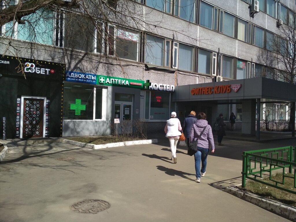 спортивное питание — Bioman — Москва, фото №4