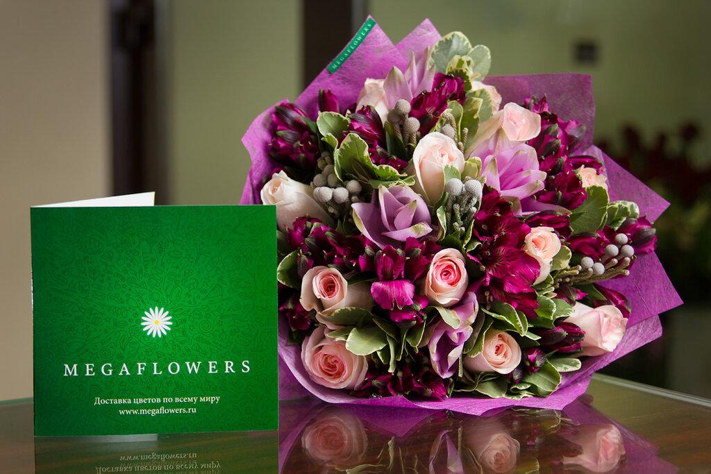 Кемерово фирмы доставка цветов и подарков, розы