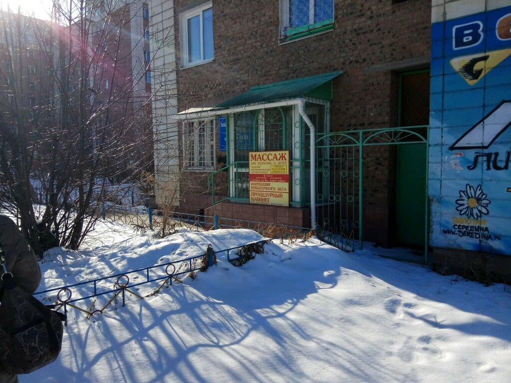 наркологическая клиника в омске