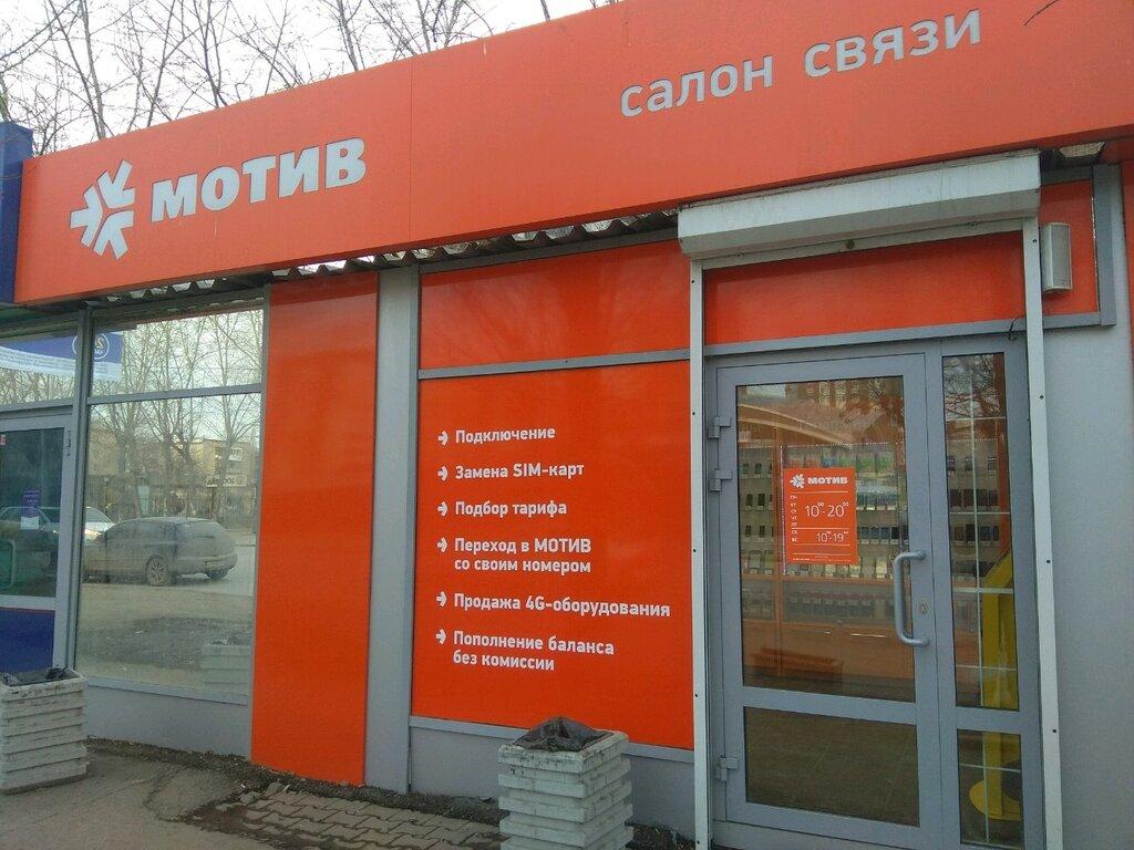 Кау подключить услугу мобильй банк через интернет