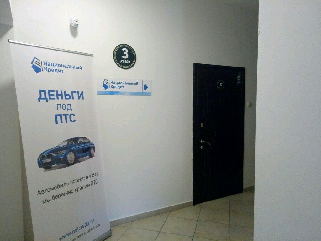 Автоломбард казань отзывы продажа авто в ломбардах тюмени