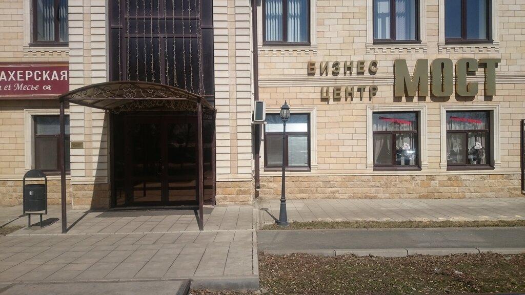 бизнес-центр — Бизнес-центр Мост — Оренбург, фото №1