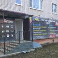 Сервисный центр Расходка, Услуги компьютерных мастеров и IT-специалистов в Вологодской области