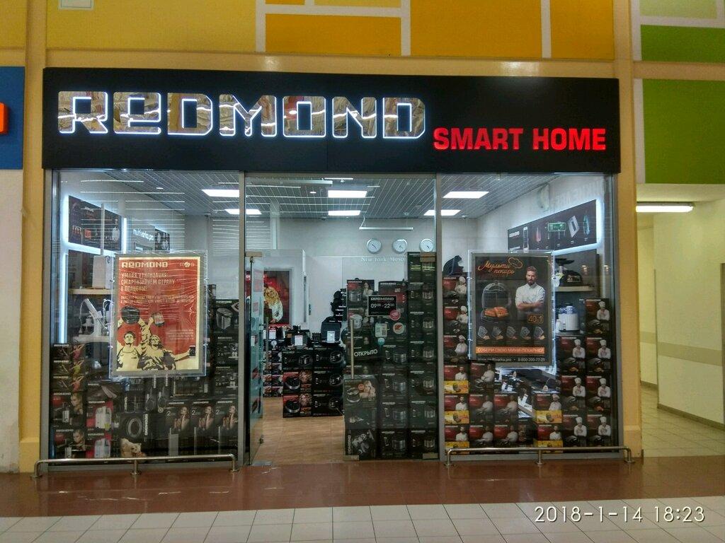 ee0bc8cc15e1 Redmond Smart Home - магазин бытовой техники, метро Улица Дыбенко ...