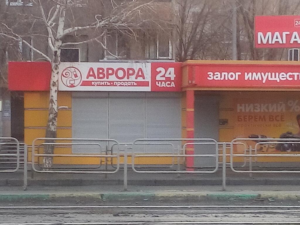 автосалон карвиль москва