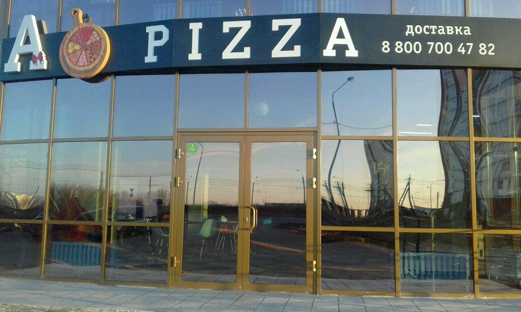 пиццерия — A pizza — Калуга, фото №1