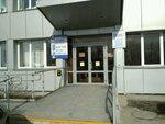 Фото 2 Территориальный фонд обязательного медицинского страхования Пермского края