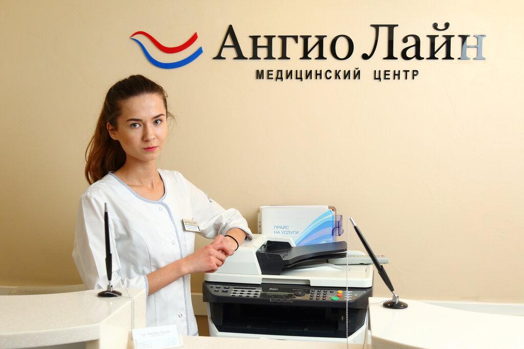медцентр, клиника — Ангио Лайн — Екатеринбург, фото №2