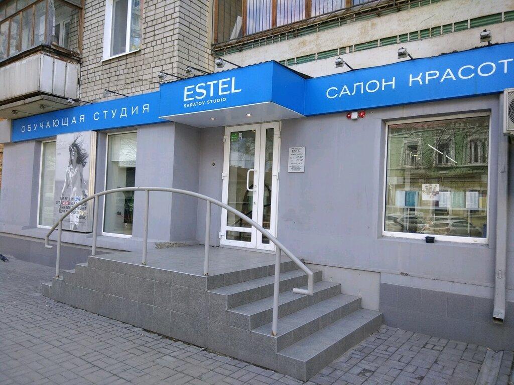 Магазин Эстель Саратов