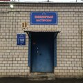 Ювелирная мастерская по ремонту ювелирных изделий из золота и серебра, Изделия ручной работы на заказ в Городском округе Ижевск