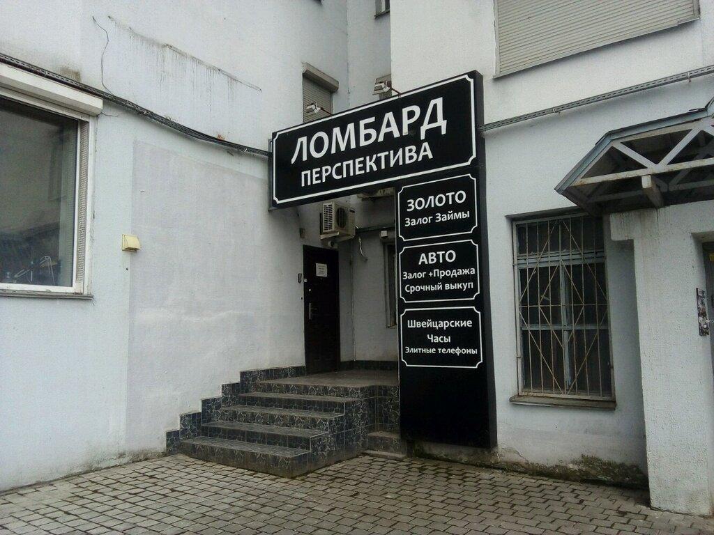 Элитных часов минске ломбард в часы омега в москве антикварные продать