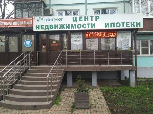 Комрент центр коммерческой недвижимости аренда офиса от собственника в москве войковская