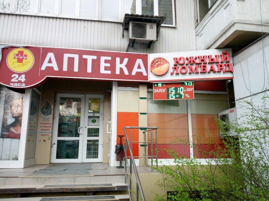 Ростов часа ломбарды 24 в москве недорогих часов ломбард