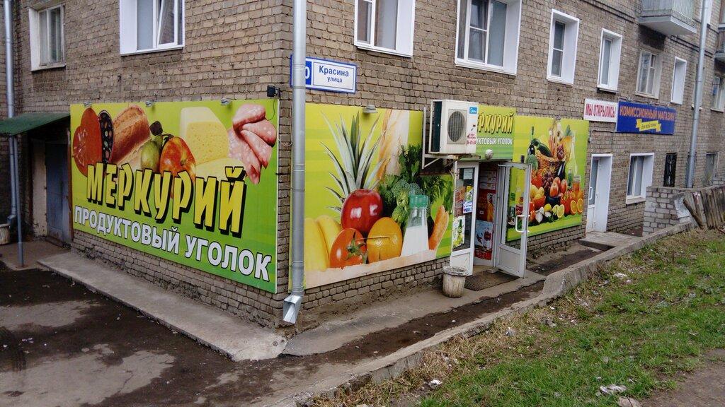 реклама на двери магазина продукты фото офисной бумаге