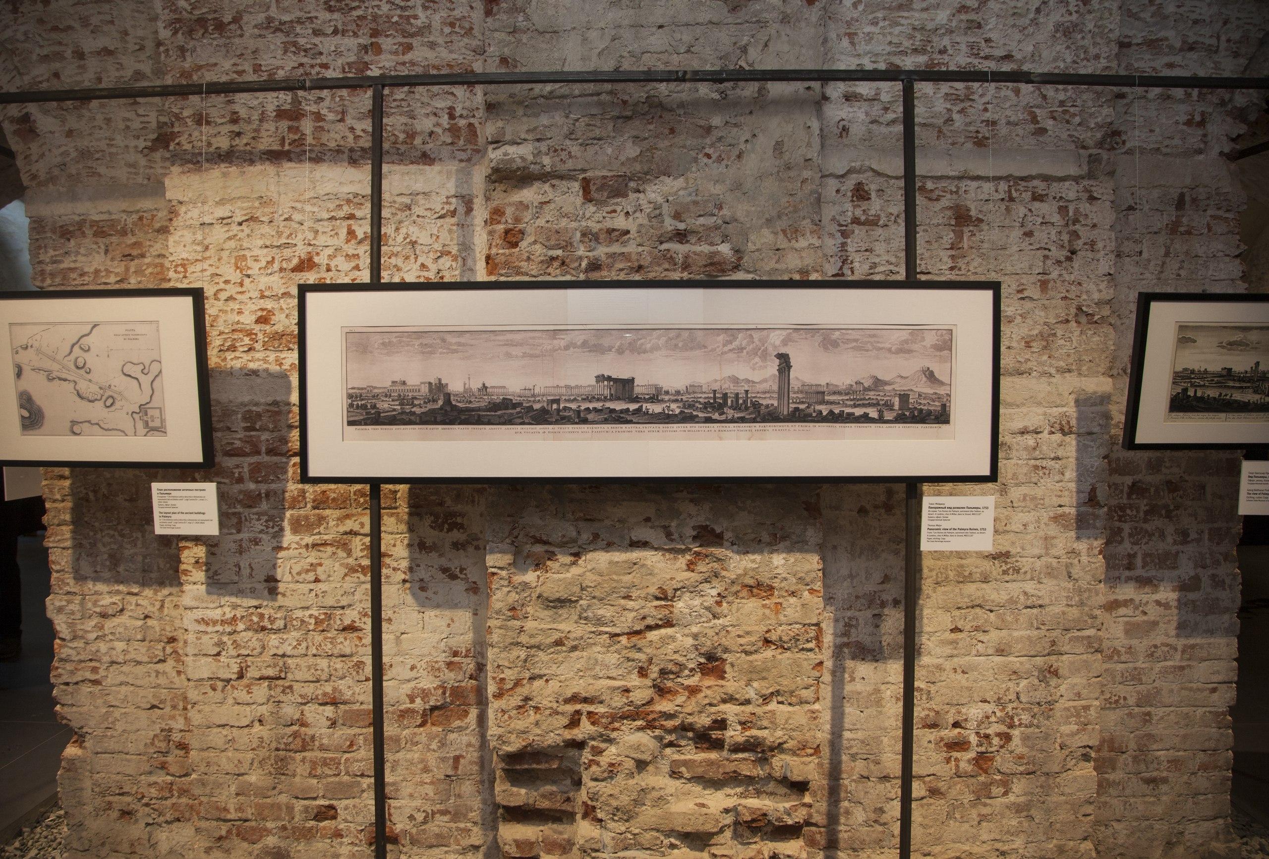 «Государственный музей архитектуры им. А.В. Щусева» фото 3