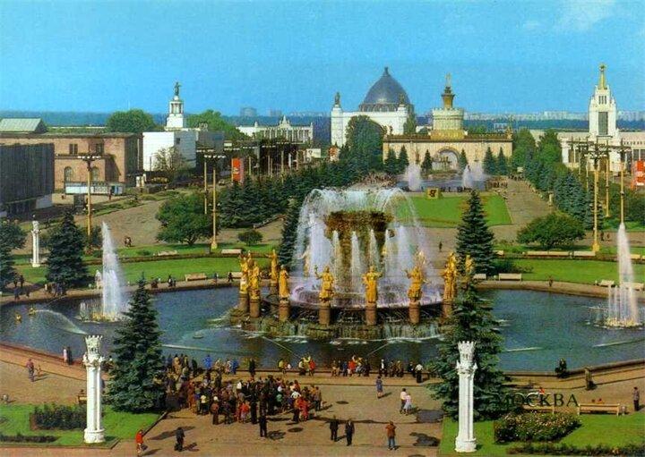 достопримечательность — Главный вход ВДНХ — Москва, фото №3