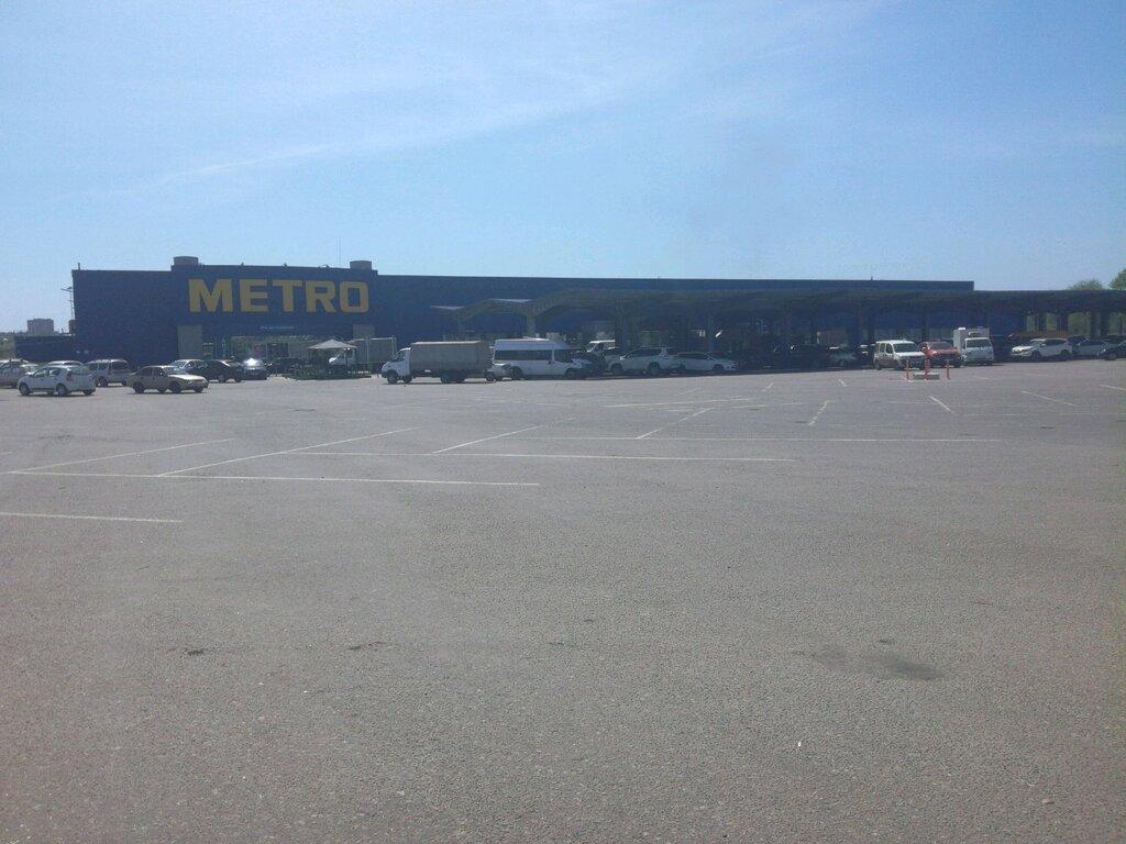 продуктовый гипермаркет — Metro Cash&Carry — Воронеж, фото №2