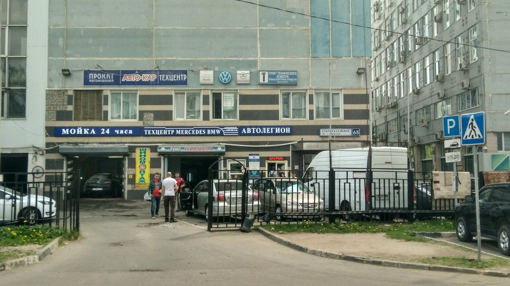 кузовной ремонт — Автолегион МР — Москва, фото №3