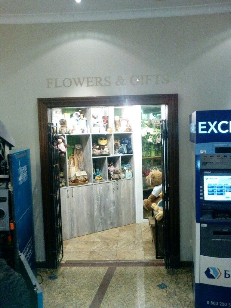 Кустовая хризантема, магазин цветов блюм