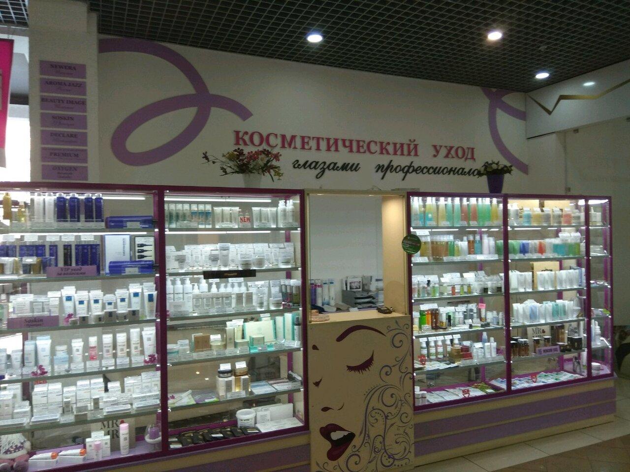 Профессиональная косметика рязань где купить colourpop косметика купить москва