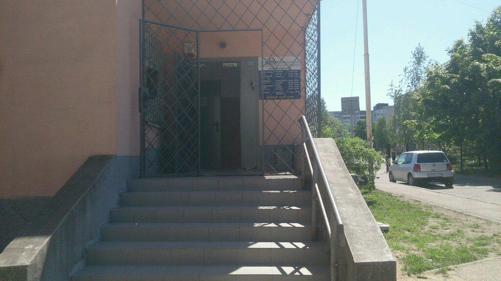 коммунальная служба — Мастер — Калининград, фото №4