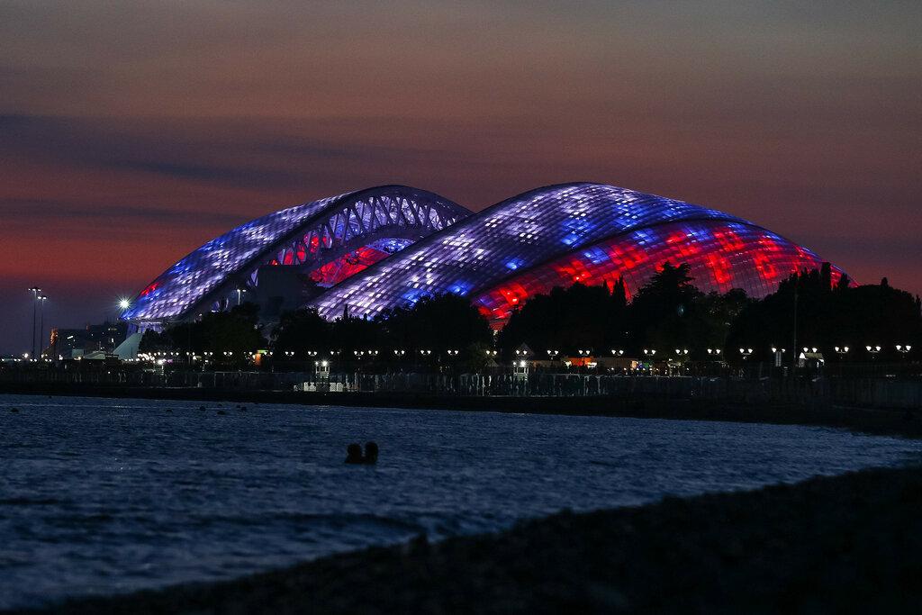 Жк панорама фото краснодар стадион