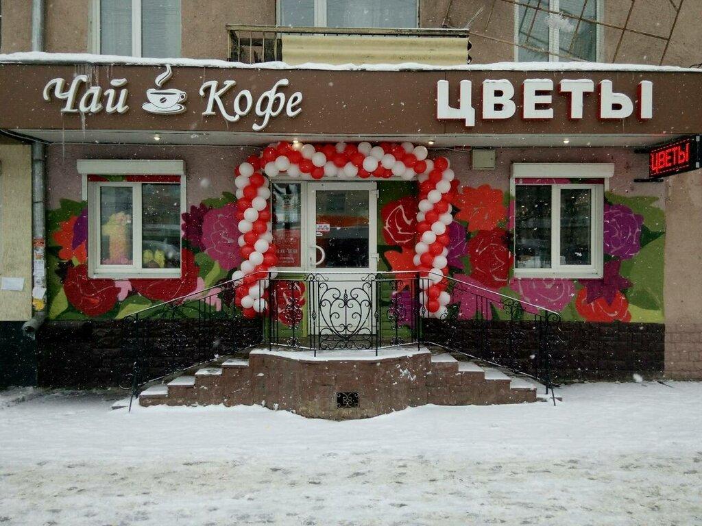 Цветочный магазин в воронеже на карте, марта картинки