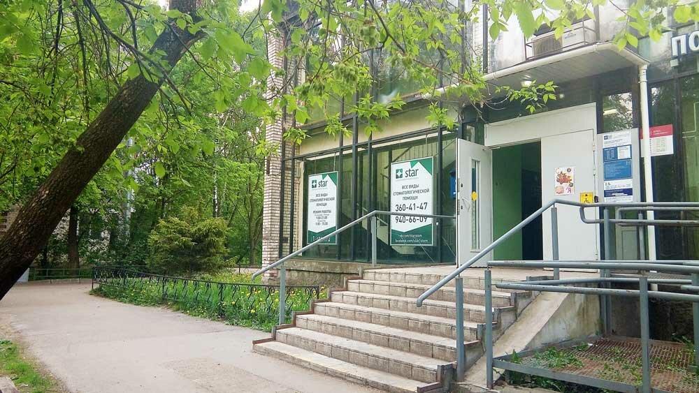 стоматологическая клиника — Star — Санкт-Петербург, фото №1