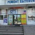 Ювелирный магазин, Ювелирные изделия на заказ в Светлогорске