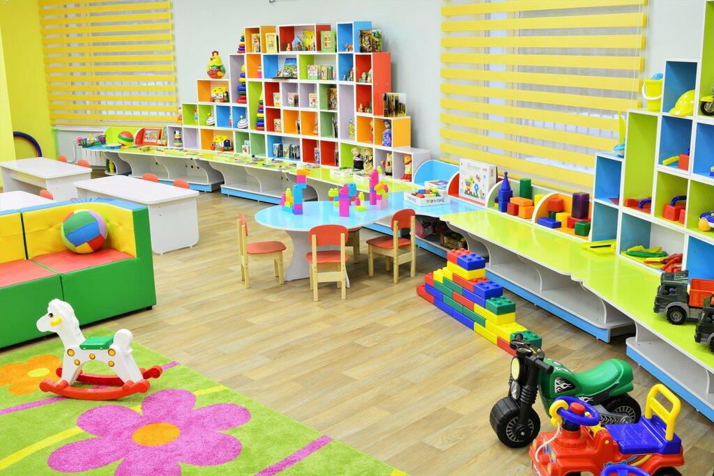 купить детский сад