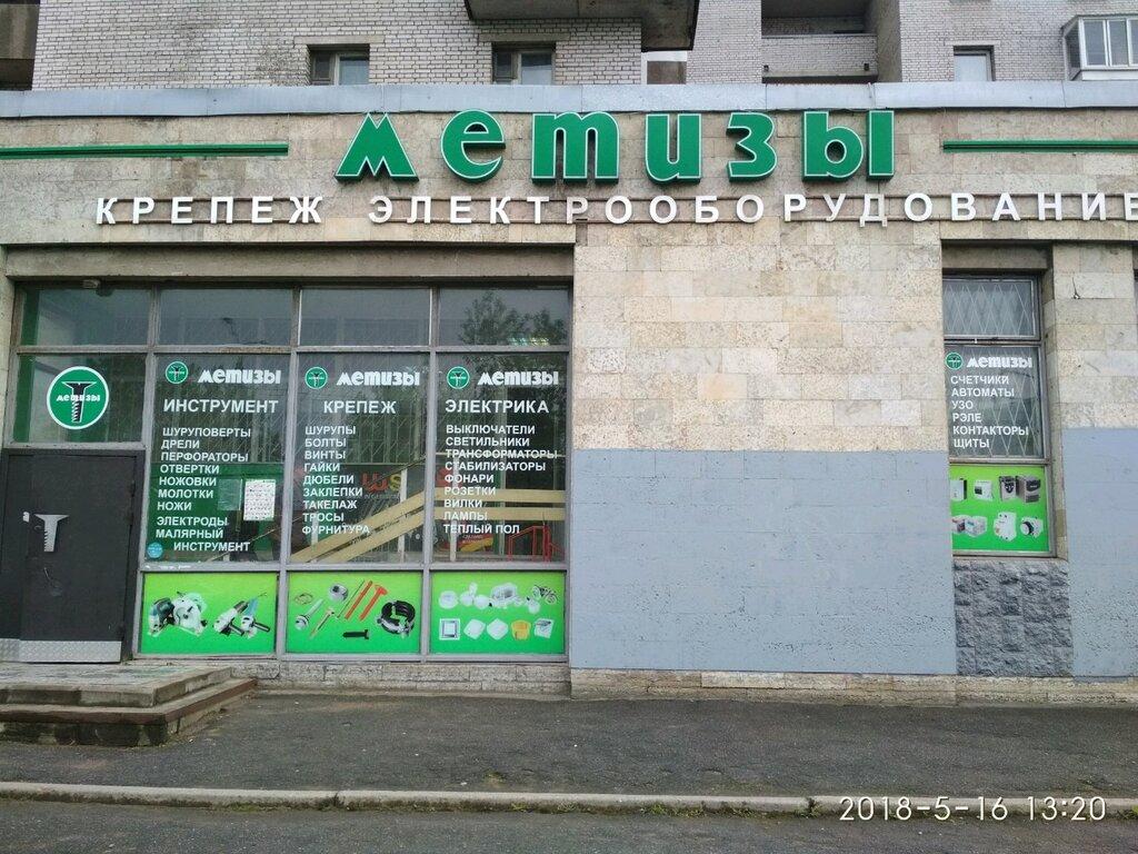 Метизы Магазин Санкт Петербург На Карте