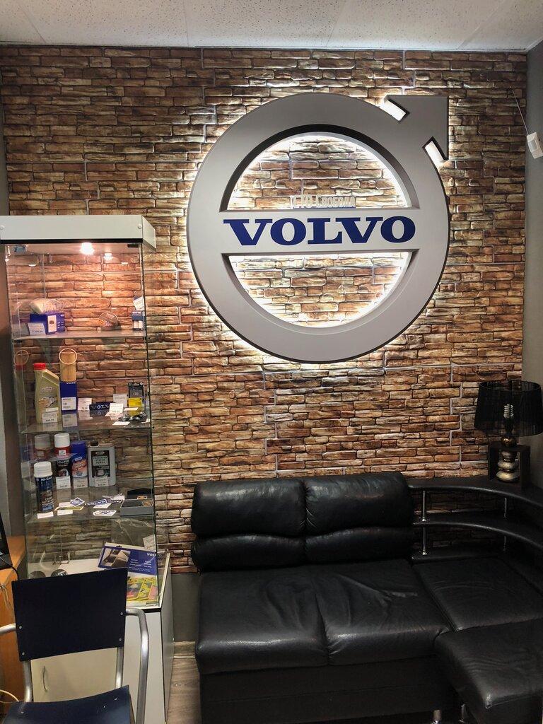 автосервис, автотехцентр — СТО Свобода Volvo — Москва, фото №1