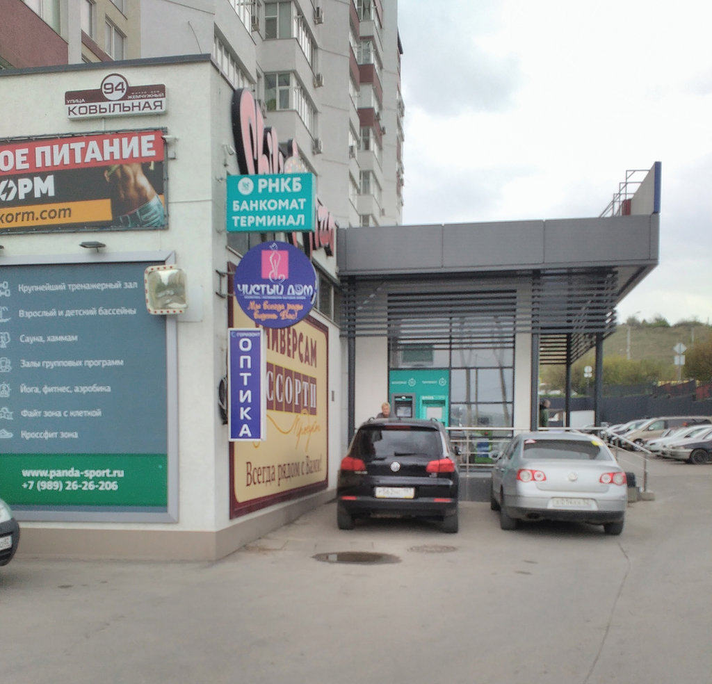 салон оптики — Горизонт-Оптика — Симферополь, фото №1