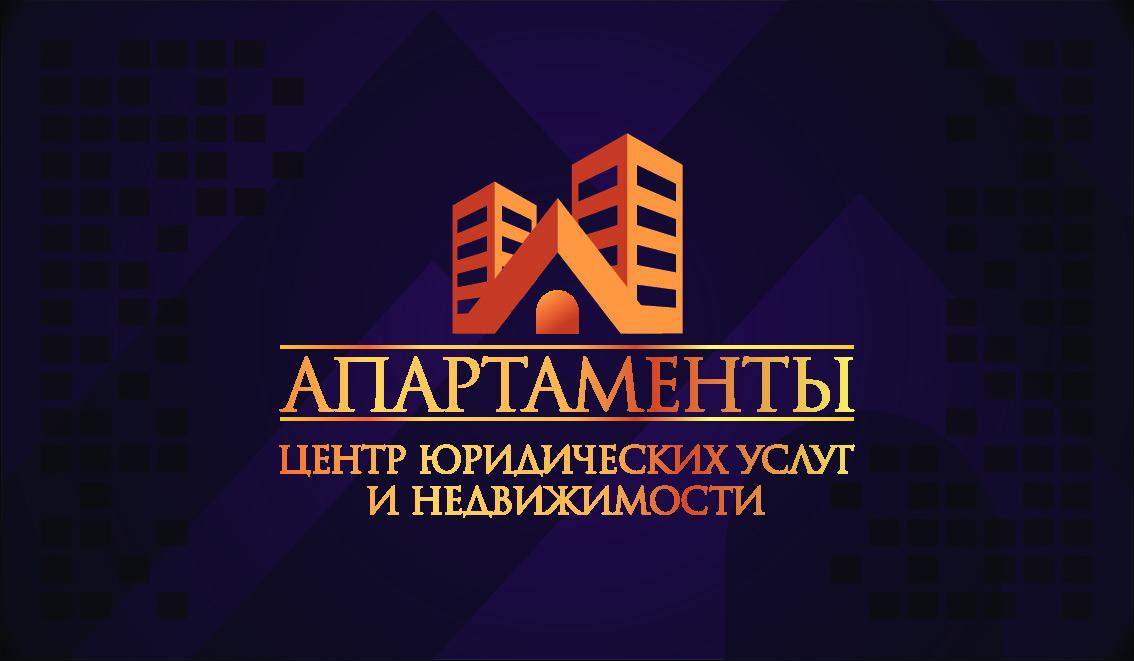 юридический центр недвижимости