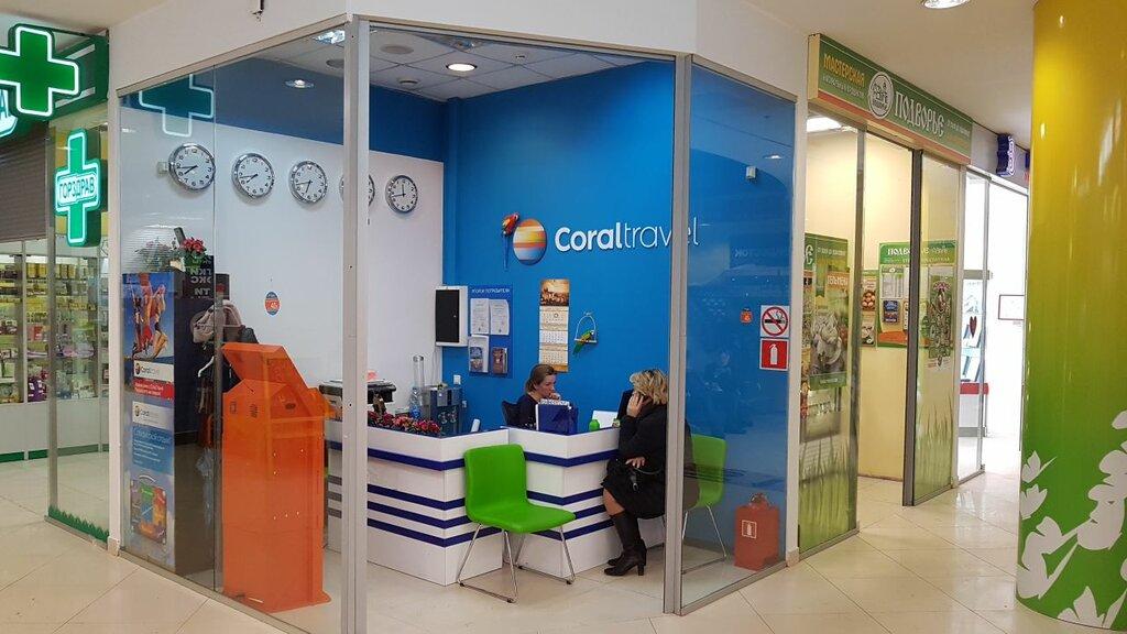 железнодорожные и авиабилеты — Coral Travel — Москва, фото №2