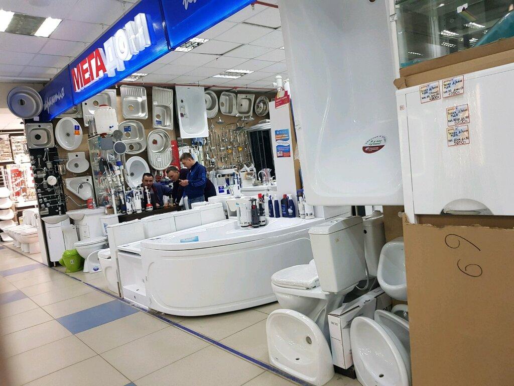 магазин сантехники — Мегадом — Уфа, фото №1