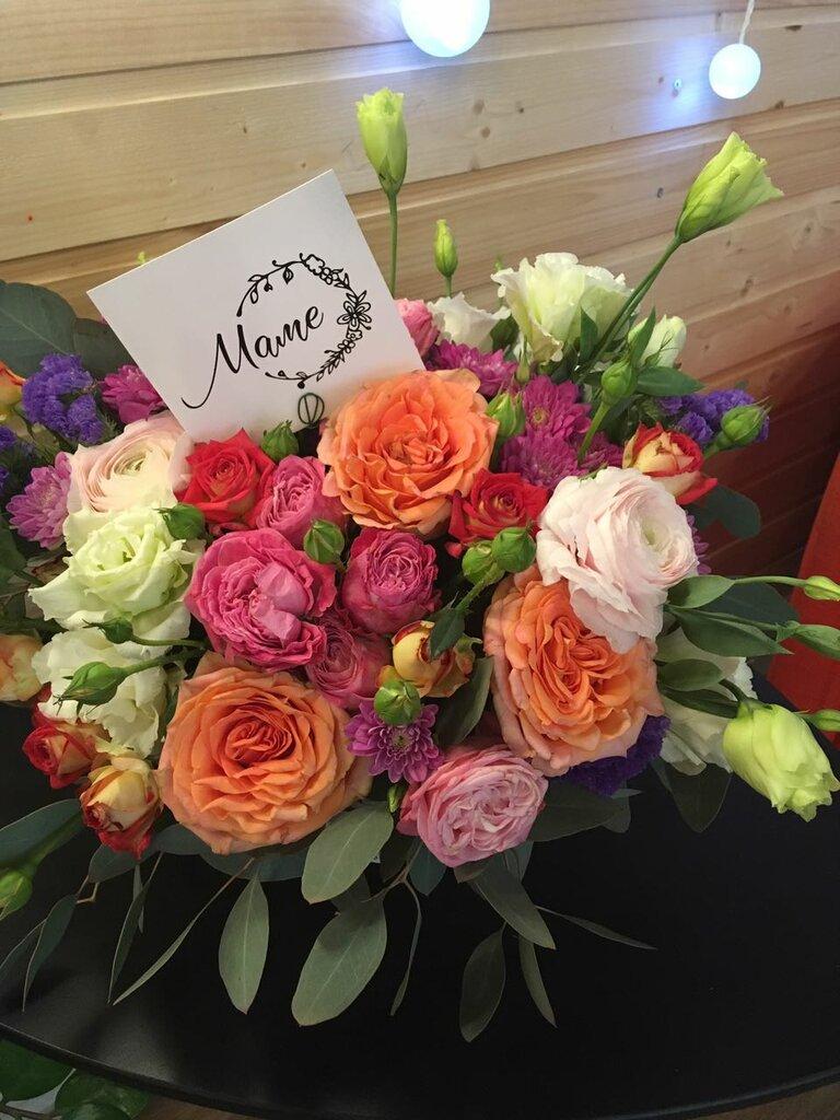 Цветочный магазин доставка цветов на дом новосибирск
