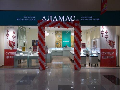 Адамас - ювелирный магазин, Псков — отзывы и фото — Яндекс.Карты … e8e7dacd8c0