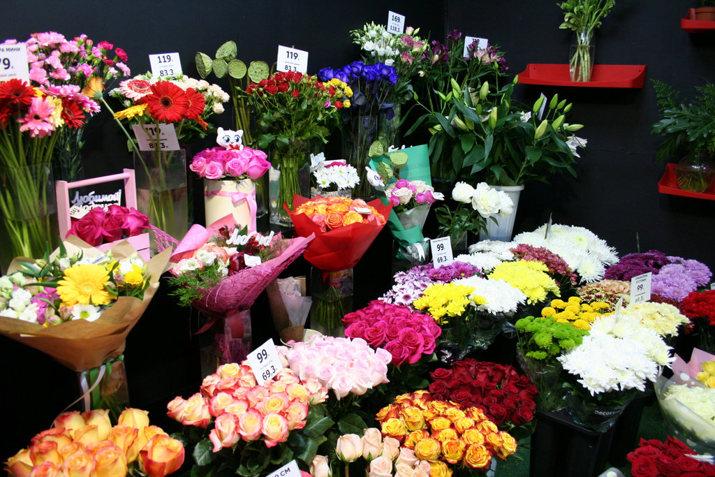 Цветов, интернет магазин цветов город челябинске